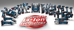 工商業專用電動工具